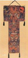 西汉马王堆帛画