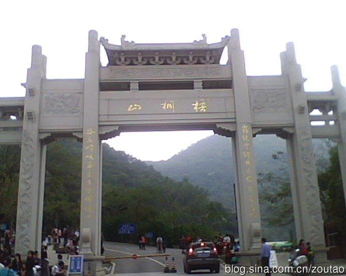 同时成立了深圳市梧桐山风景名胜区管理委员会