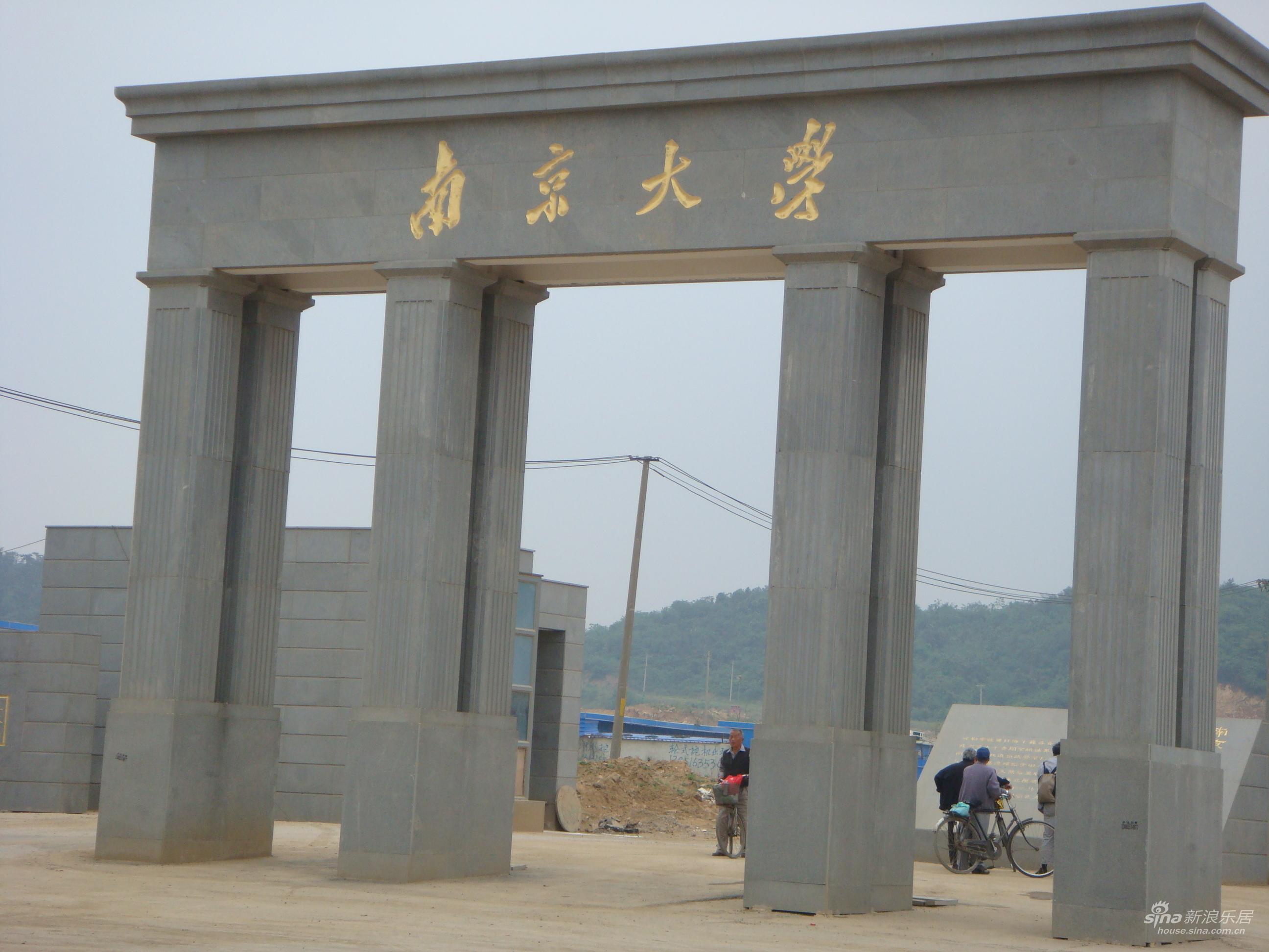 南京大学研究生院简介-龙图法律南京大学校园服务站