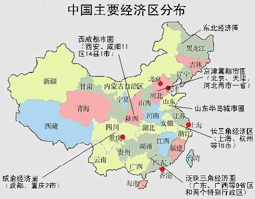 360秦皇岛地图