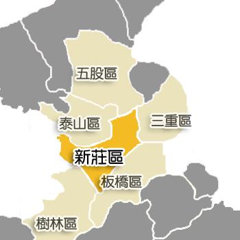 新庄区地理位置