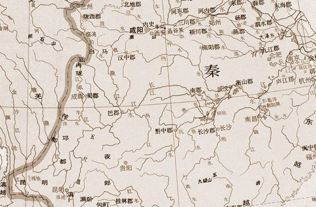 (图)秦朝地图