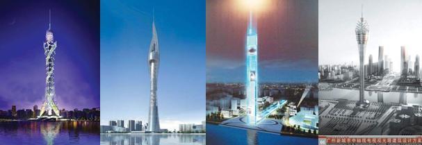 方案八设计理念:建筑设计塔高598米