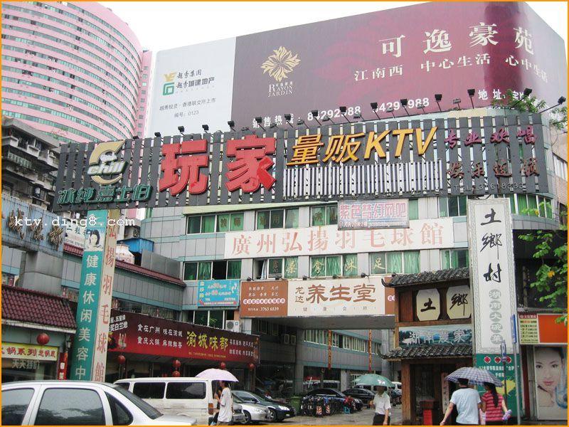 总公司在青岛香港中路阳光大厦开设