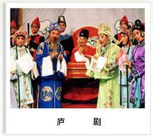 期的庐剧,是以皖西大别山和淮河一带的山歌图片