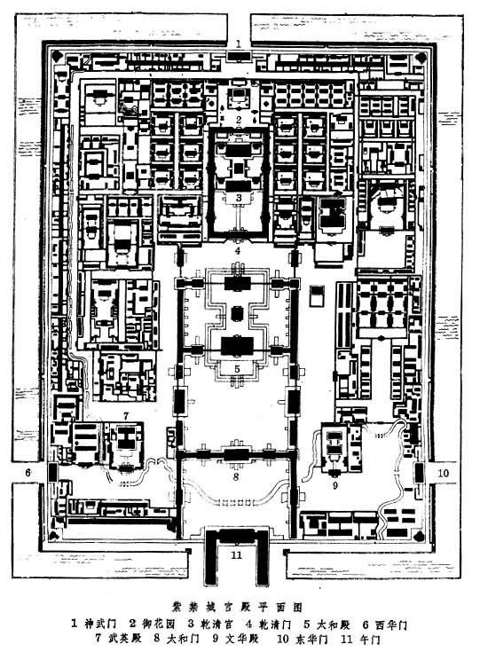 宫殿平面设计图