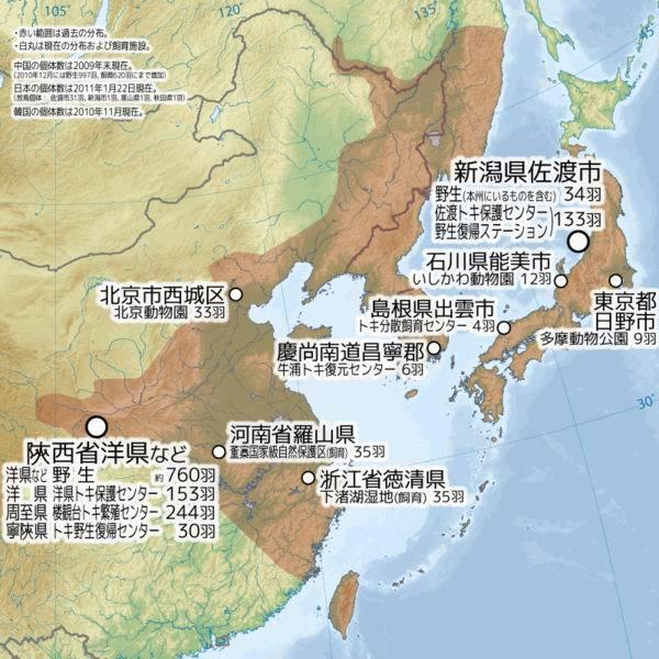 七十到八十年代在朝鲜半岛消失