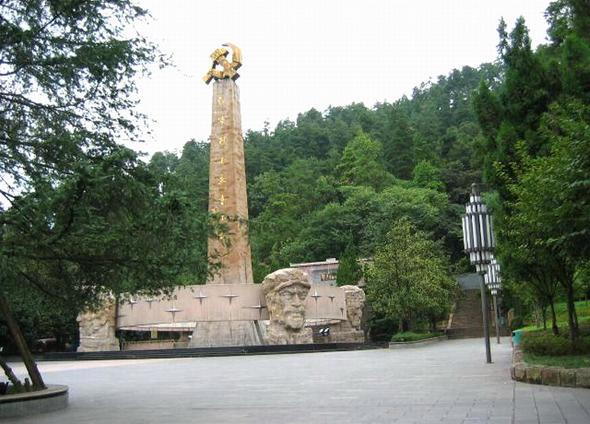 镇江市烈士陵园