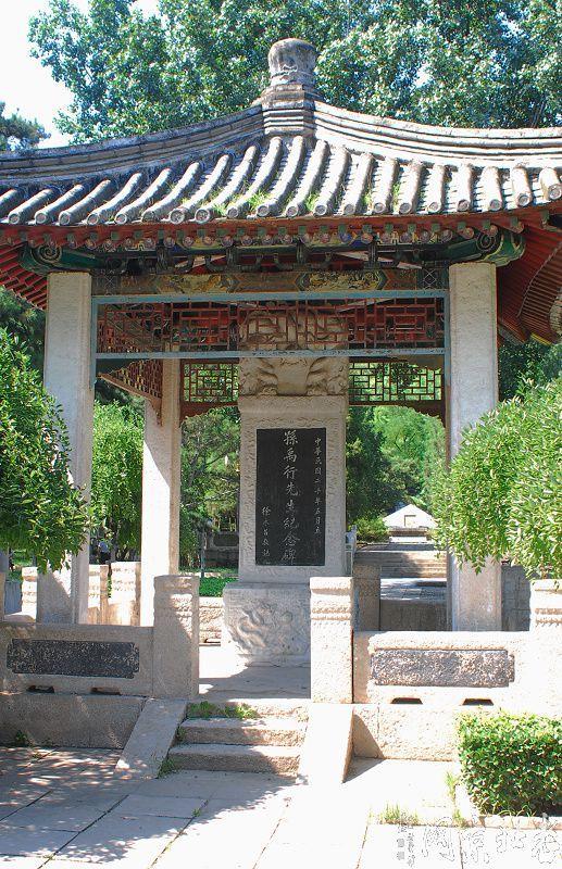 滦州起义纪念塔公布为北京市第三批文物
