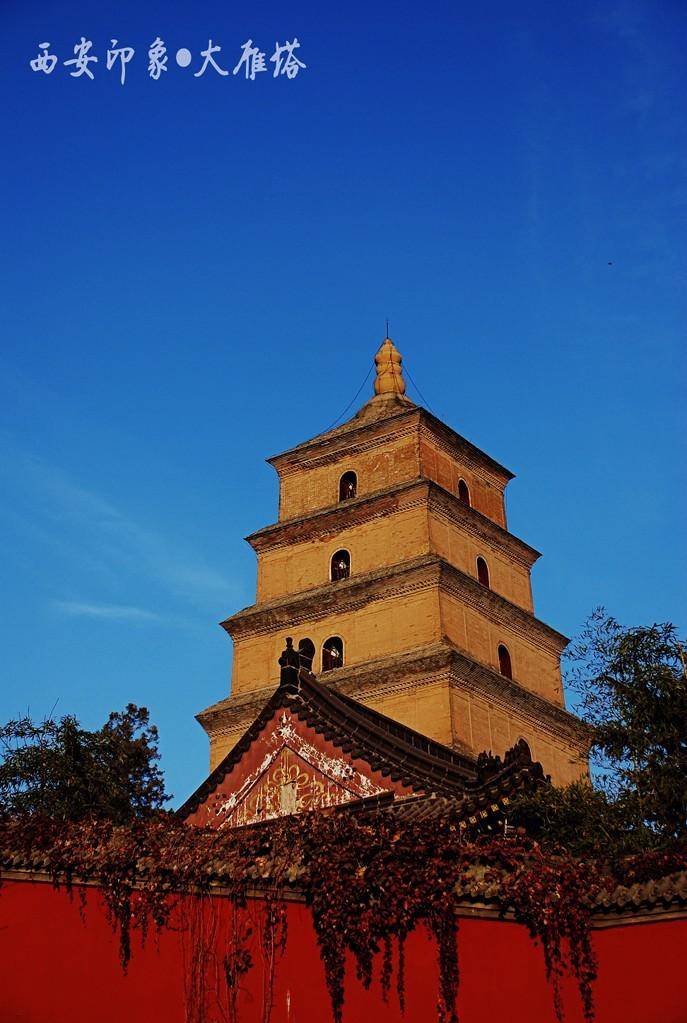 大雁塔-陕西西安南郊大慈恩寺内建筑