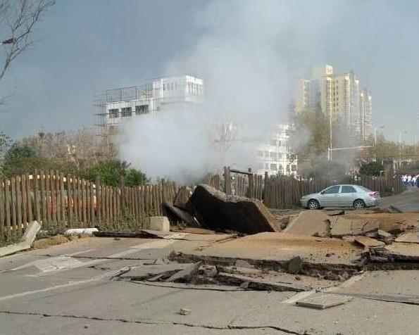 11·22青岛黄岛输油管爆炸事件