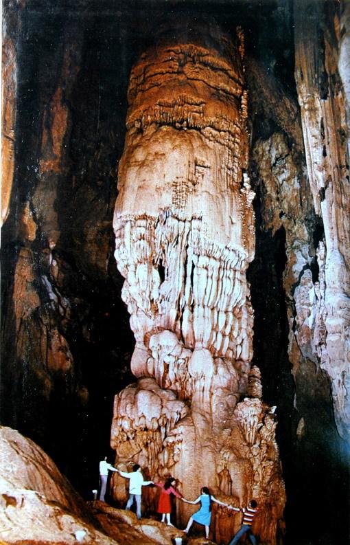 灵山幻境是风景区的主要景点
