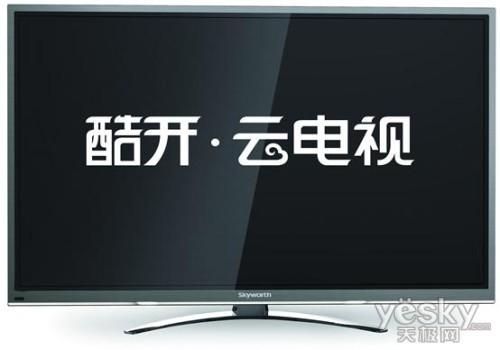 酷开电视是创维自主研发的多媒体娱乐液晶电视的