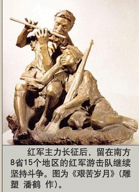 艰苦奋斗是中华民族的传统美德
