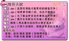洛克王国_360百科