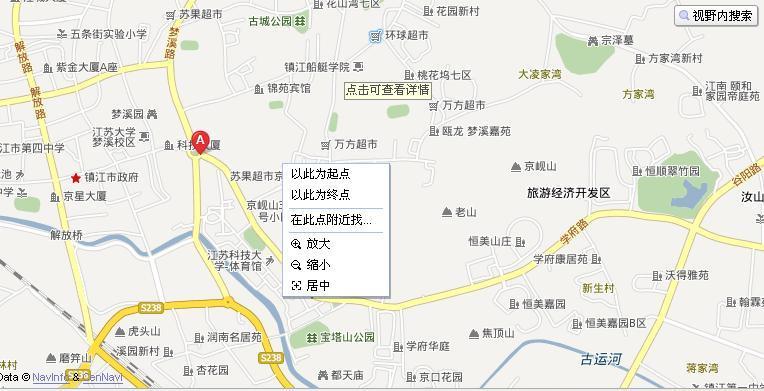 江苏 镇江市