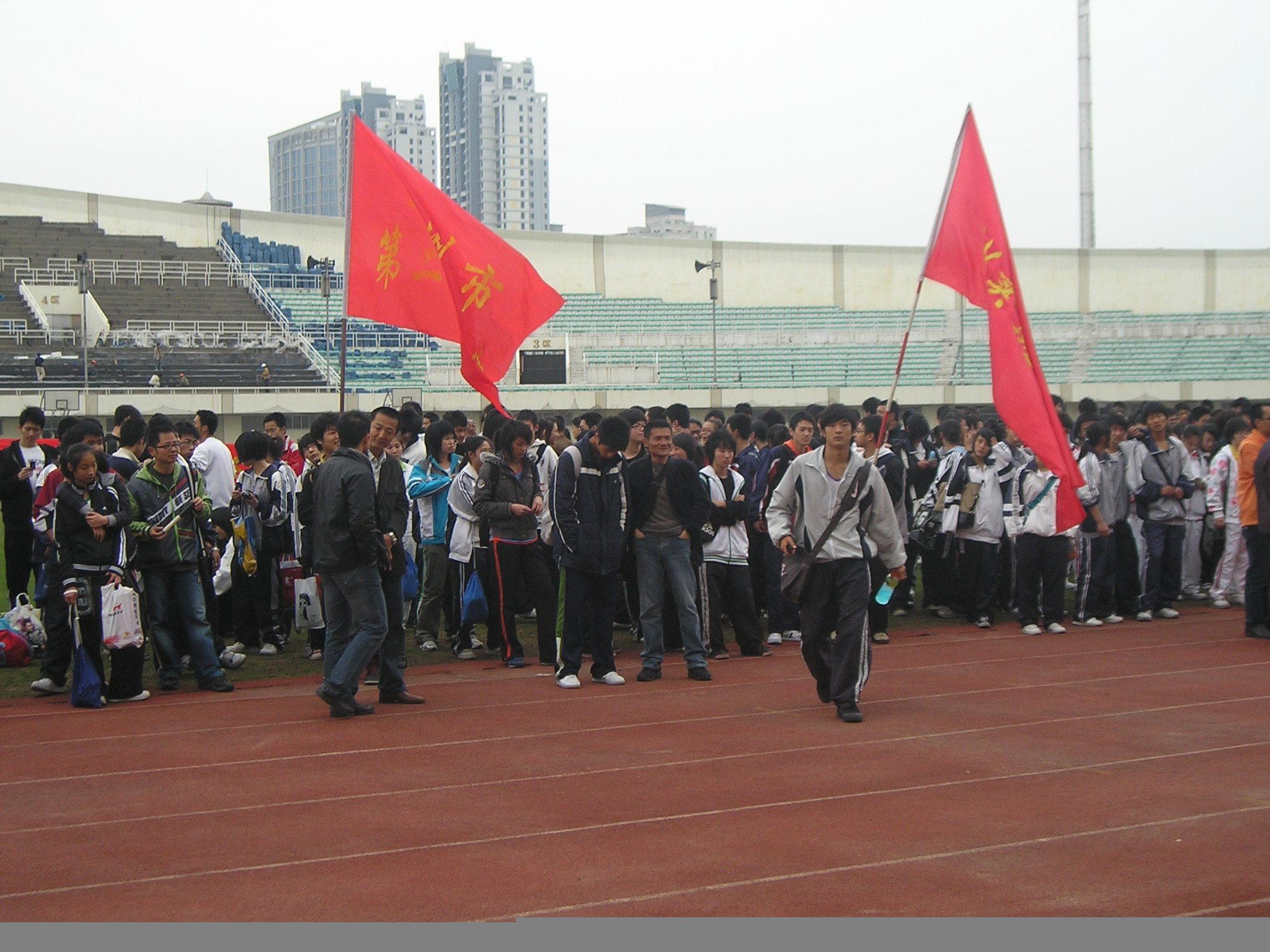 龙港第三高级中学