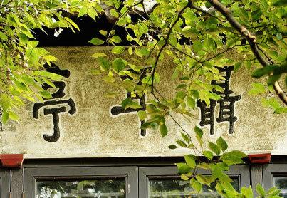 下为长江大海浪花,红塔山