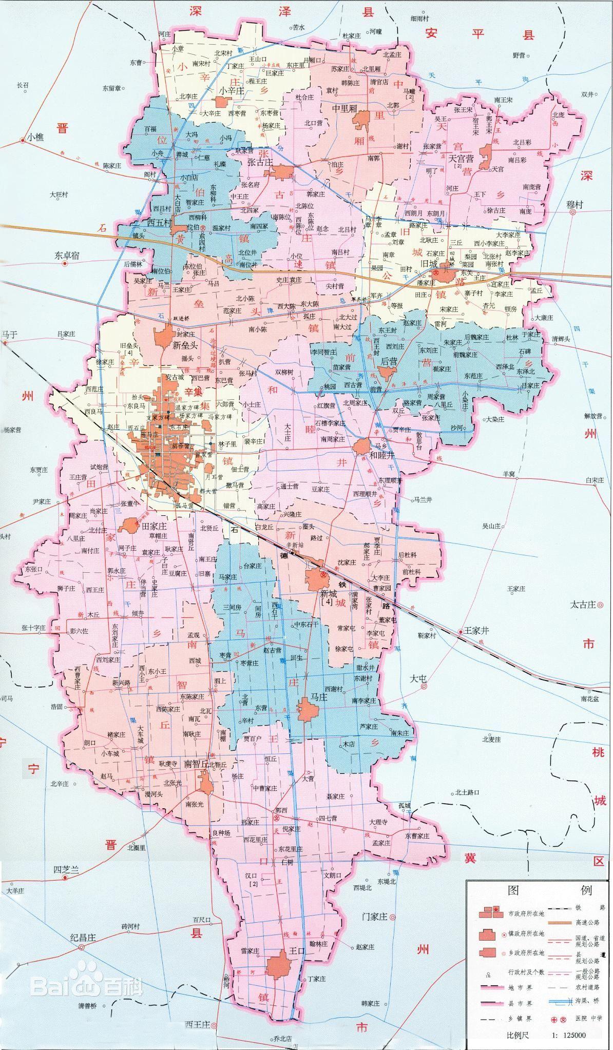政府驻地辛集镇位于石家庄市东65公里处