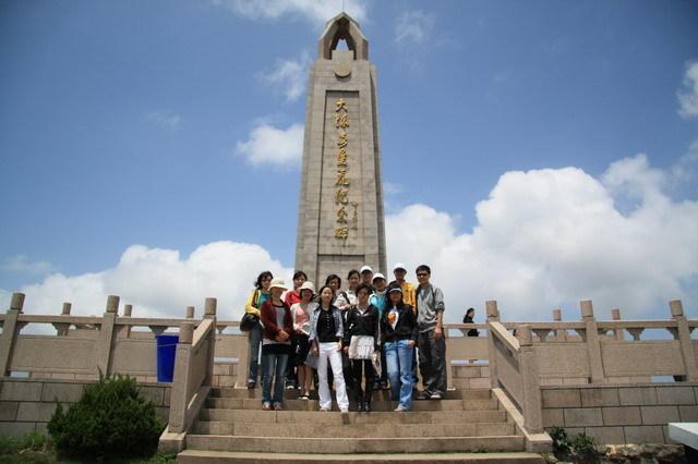 大陈岛垦荒纪念碑