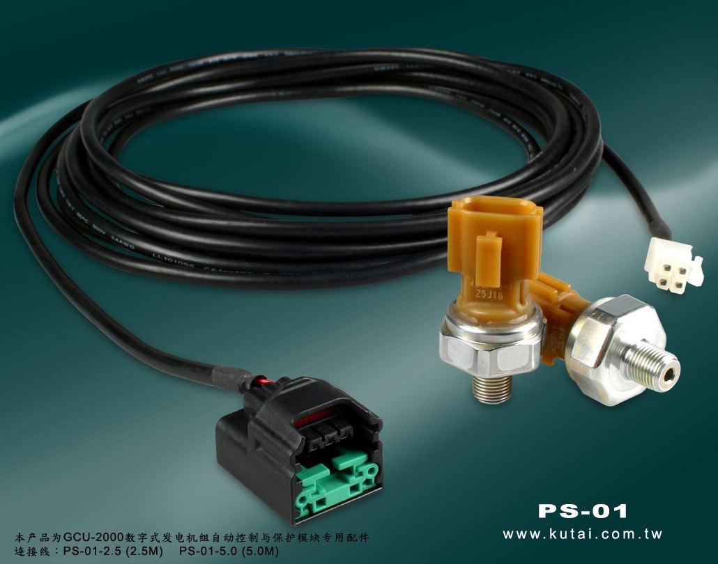 差动电容式压力传感器它的受压膜片电极位于两个固定电极之间,构成