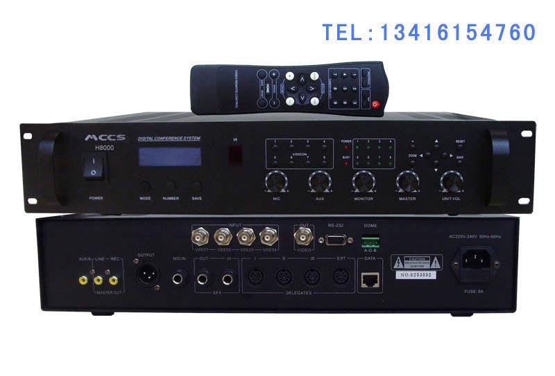 发言设备通常包括有线话筒,投票按键,led状态显示器和会议音响,并且