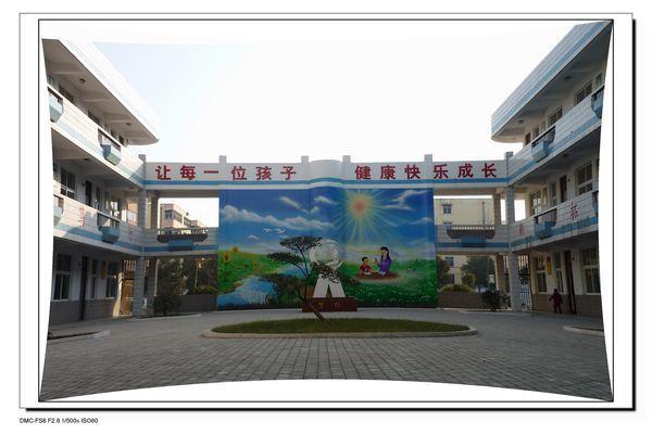 许昌市特殊教育学校图片