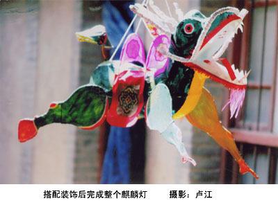 阎良飞机城,县文化馆,县工人俱乐部等单位邀请制作花灯.