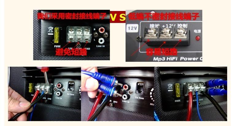 车载cd机接线图 悍马低音炮接线方法 车载低音炮接线高清图片