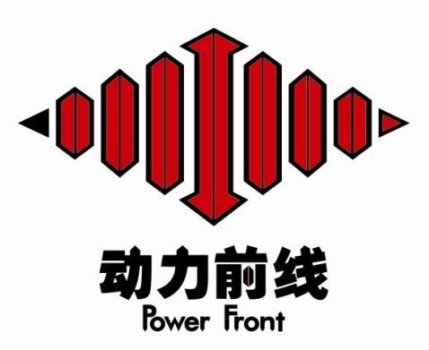 设计图分享 店名logo设计 > 音乐公司logo设计  音乐公司logo设计 宽1