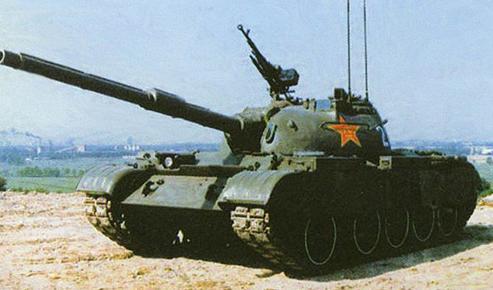 (图)59式主战坦克
