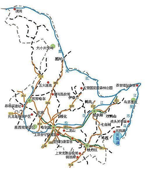 哈尔滨国际机场有定期航班飞往北京,天津,上海,南京,青岛,温州
