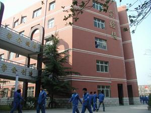 邯郸市第二十三中学图片