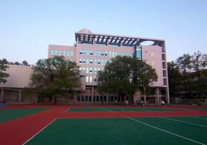 古田县第一中学