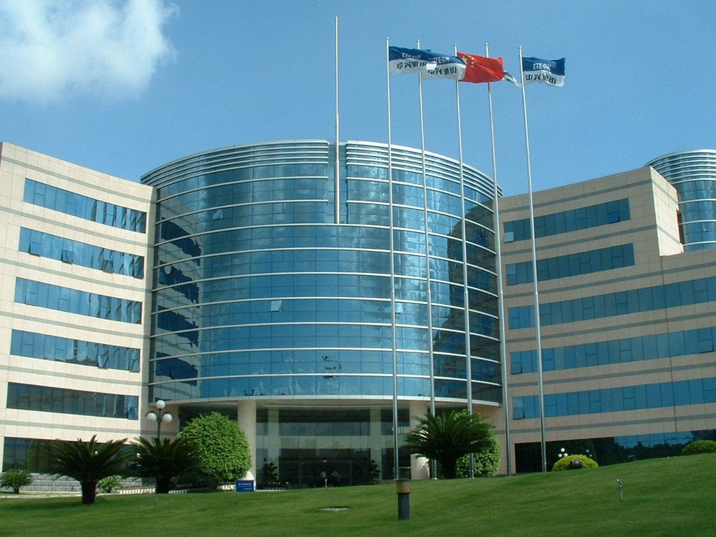 办公地址:广东省深圳市南山区高新技术产业园科技南路中兴通讯大厦