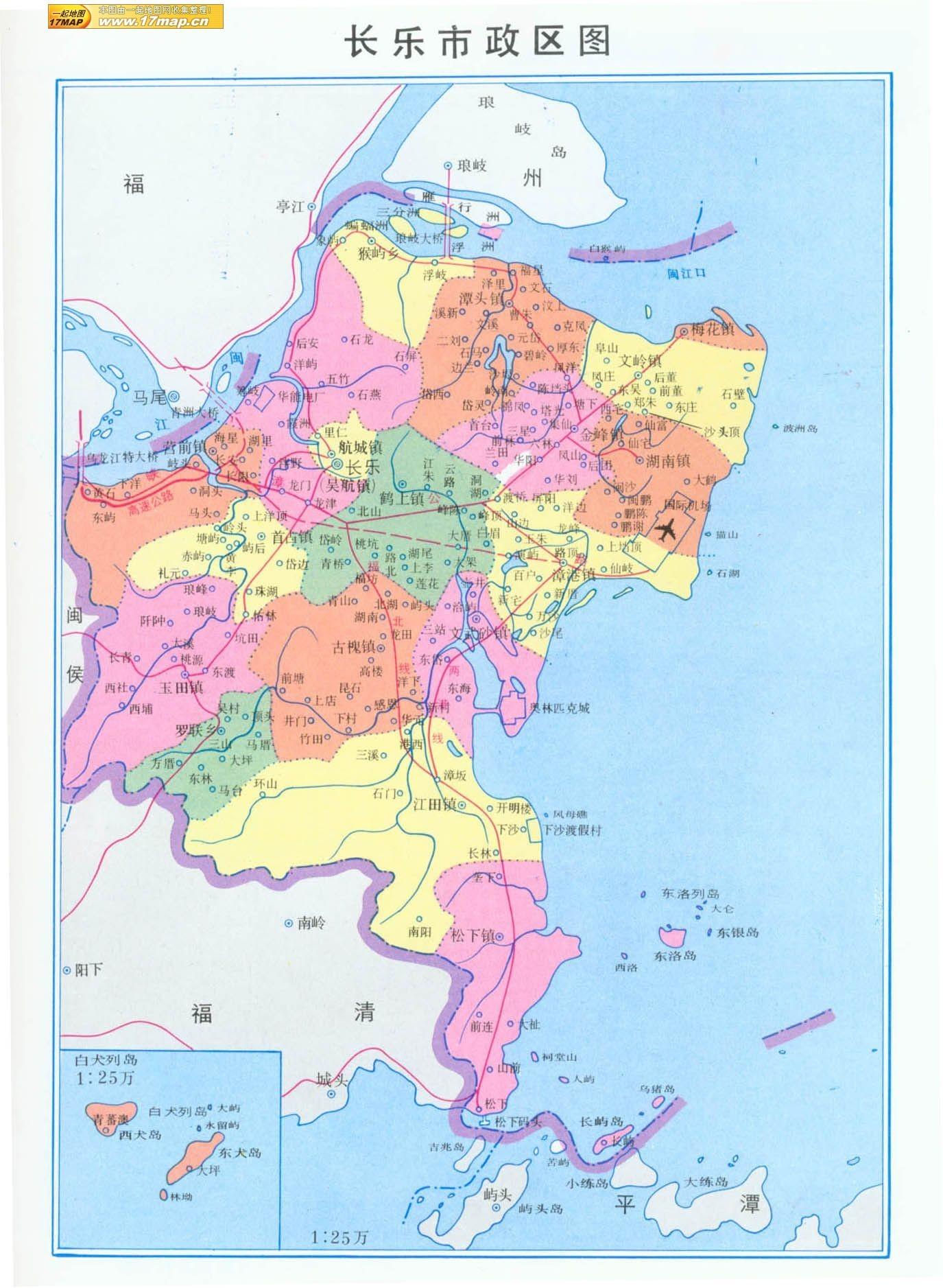 长乐-福建省福州市下辖地级市