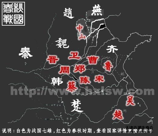 西周春秋墓葬结构图