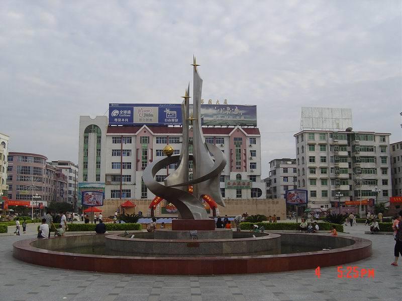 宁都县 - 江西省赣州市下辖县  免费编辑   修改义项名
