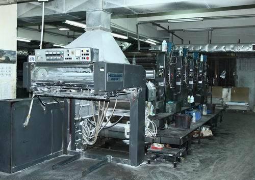 德国海德堡对开四色印刷机