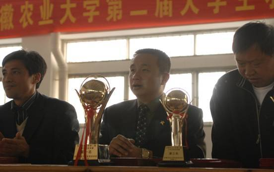 体育部副主任陈有忠出席了颁奖暨闭幕仪式