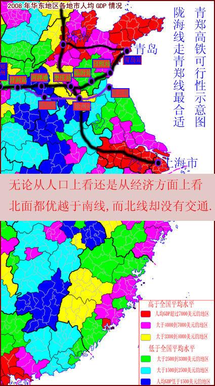 """新建郑州至青岛客运专线是中长期路网规划确定的"""""""