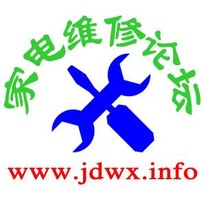 家电维修技术论坛logo