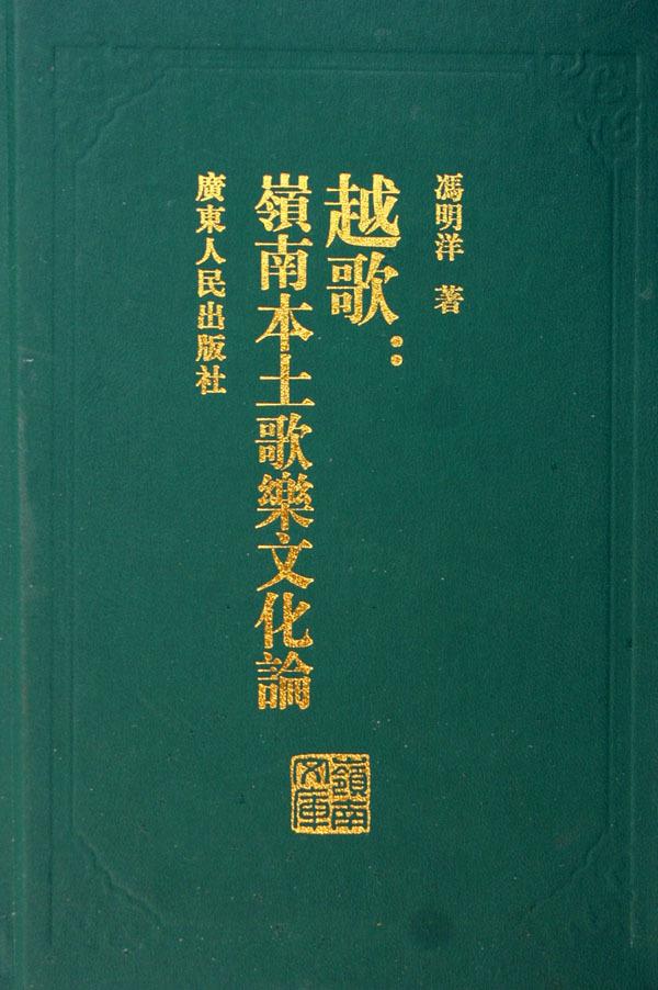 散文书籍的目录设计