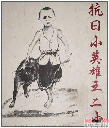 抗战题材儿童简笔画