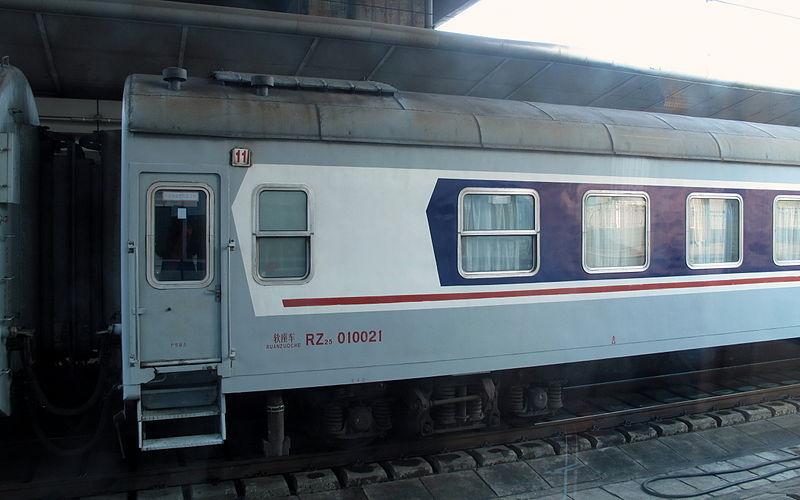 5米轻型高速列车组   由青岛四方机车车辆厂1964年起研究,1966年至