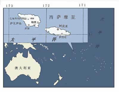 面积最大的岛国