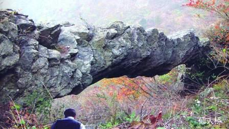 金刚台国家地质公园