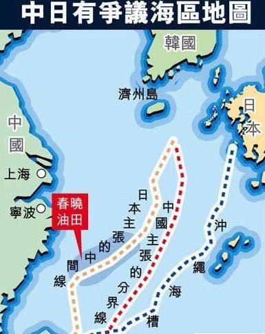 沿日本琉球群岛东缘向北延伸的深海沟