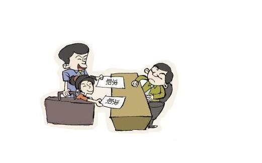 卡通 漫画 头像 521