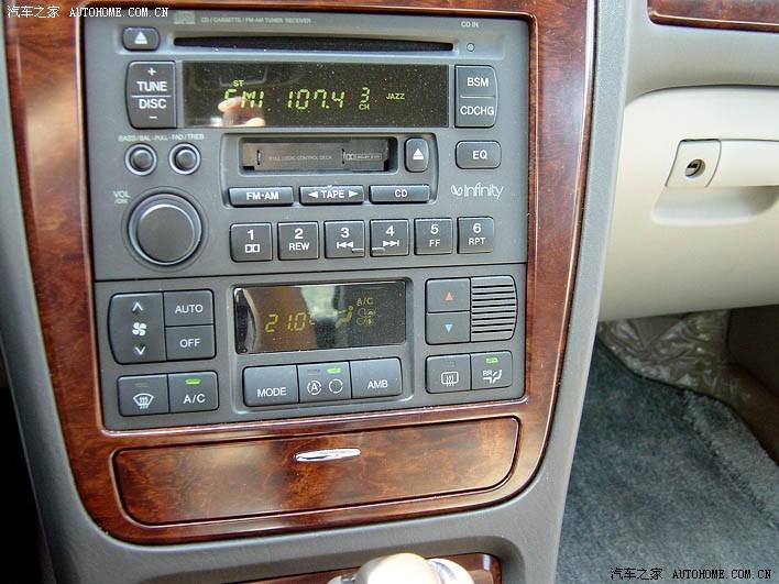 现代汽车空调按键图解